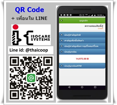 QR Code Isocare